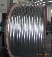 铝包钢芯铝合金绞线 AL/ACS