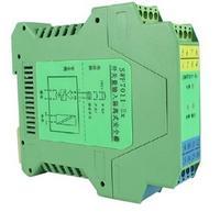 昌晖隔离器SWP7011-EX(继电器输出) SWP7011-EX