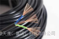 天康集团阻燃控制电缆 安徽天康ZR-KYJVR