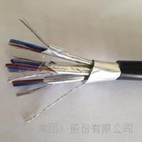 DYJVRPL交联聚乙烯绝缘聚氯乙烯护套铝塑复合带屏蔽电动型仪表信号软电缆