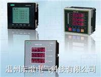 PD384E-330系列多功能電力儀表