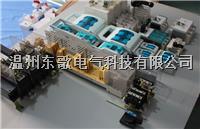 隔離開關熔斷器組 SIWOH1(GLR)-63/3,SIWOH1(GLR)-125,SIWOH1(GLR)-250,S