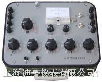 QJ57型直流電阻電橋 QJ57