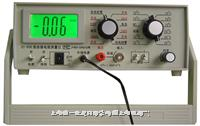 ZC90型系列高絕緣電阻測量儀(改進型) ZC90E