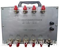 接地導通電阻測試儀檢定裝置