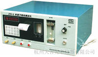 冷原子吸收測汞儀 ZYG-X