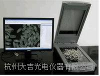大米碎米測定儀 JPZ-D