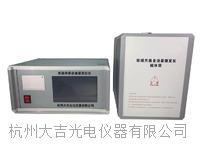 核磁共振含油率測定儀 HCY-III