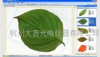 植物圖像分析儀系統 LA-S