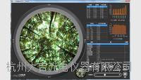 植物冠層圖像分析系統 LA-S