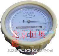 DYM3空盒氣壓表/氣壓計