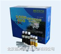 孔雀石綠、結晶紫快速檢測前處理試劑盒 孔雀石綠、結晶紫前處理試劑盒