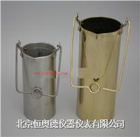筒式取樣器/筒式取樣儀/頂部取樣器