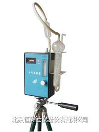 大氣(個體)采樣器/個體采樣器
