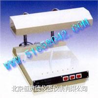 三用紫外分析儀/三用紫外燈/三用紫外線分析儀/紫外檢測儀