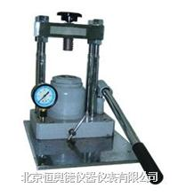 手動式壓片機/手動液壓式壓樣機