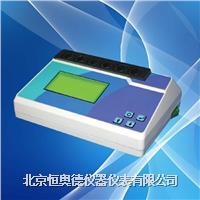 農藥殘毒快速檢測儀/6通道農藥殘毒快速檢測儀/農藥殘毒檢測儀