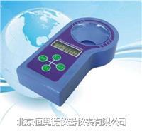 茶葉氟快速檢測儀/茶葉氟快速測定儀/便攜式茶葉氟檢測儀