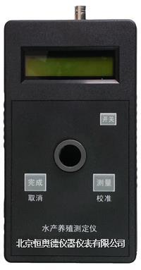 水產養殖水質測定儀/水產用水質監測儀/水產養殖用水質分析儀