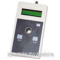 水產養殖水質測定儀/多參數水質檢測儀/水質分析儀