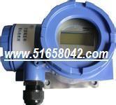 工業防爆電導率儀 防爆電導率儀 在線防爆電導率儀 電導率儀