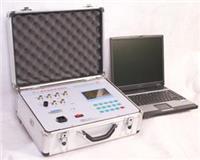 北京恒奧德儀器儀表新研發通風機綜合測試儀