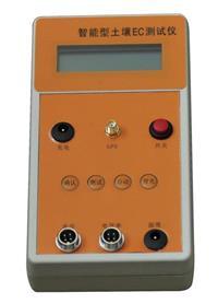 土壤電導率測定儀/土壤電導率儀