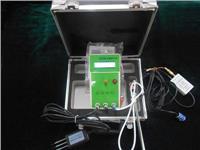土壤水分溫度電導率速測儀/土壤水分測定儀