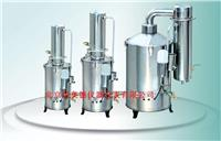 不銹鋼斷水自控電熱蒸餾水器 不銹鋼斷水斷電電熱蒸餾水器