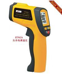ET962A紅外測溫儀