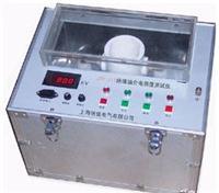 HCJ9201型絕緣油介電強度測試儀