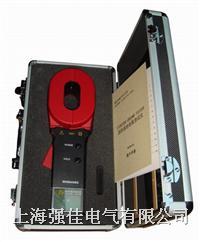 ETCR2000G鉗形接地電阻測試儀 ETCR2000G