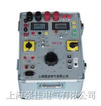 KVA-V繼電器綜合實驗裝置 KVA-V