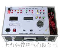 JDS-2000型繼電保護測試儀 JDS-2000