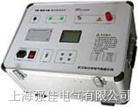 ZKG2000真空開關真空度測試儀