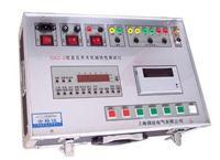 GKC-D型開關機械特性測試儀