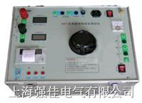 HGY互感器特性綜合測試儀