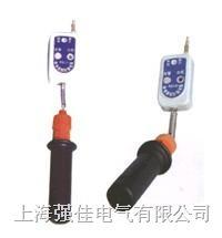 YDQ-10高壓袖珍型聲光驗電器