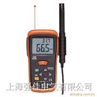 DT-616CT二合一紅外溫濕度計 DT-616CT
