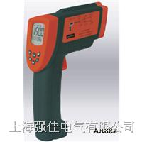 AR882紅外測溫儀 AR882
