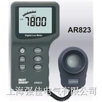 AR823照度計 AR823