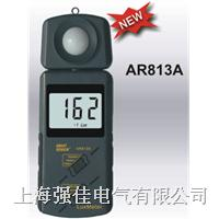 AR813A照度計 AR813A