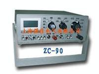 ZC-90F高絕緣電阻測量儀 ZC-90F