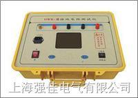 DWR-Ⅲ型大型地網接地電阻測試儀  DWR-Ⅲ