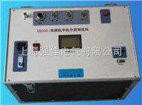 M-8000I變頻抗干擾介損測試儀