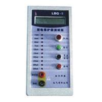 LBQ-Ⅱ型漏電保護器測試儀 LBQ-Ⅱ
