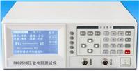 RMC2516壓敏電阻測試儀