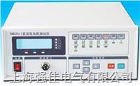 RMC2511通用型直流低電阻測試儀