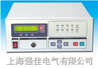 RMC2512C/2512D型多路電阻掃描測試儀