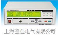 RMC2512E通用型直流低電阻測試儀